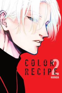 Color Recipe - 2